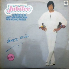 Amitabh Bachchan Concerts With Kalyanji Anandji Jubilee 2LP Set IND 1105/06 LP Vinyl Record