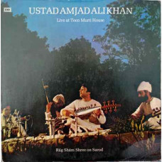 Amjad Ali Khan ECLP 2887 Indian Classical LP Record