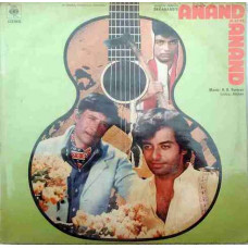 Anand Aur Anand IND 1035 Bollywood LP Vinyl Record