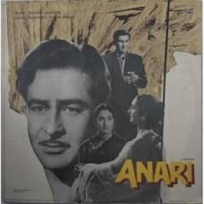 Anari ECLP 5629 Movie LP Vinyl Record