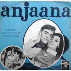 Ajaana TAE 1557 Bollywood EP Vinyl Record