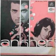 Ankhen TAE 1452 Bollywood EP Vinyl Record