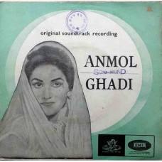 Anmol Ghadi TAEC 1340 Bollywood EP Vinyl Record