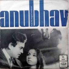 Anubhav EMOE 2112 Bollywood EP Vinyl Record