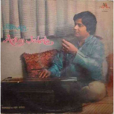 Anup Jalota Farmaish 2LP Set 2675 517 Live Program LP Vinyl Record
