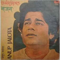Anup Jalota Bhajan 2392 505 LP Vinyl Record