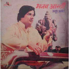 Anup Jalota Bhajan Aarti 2393 898 LP Vinyl Record