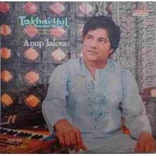 Anup Jalota Takhaiyal 2675 532 Ghazal LP Vinyl Record