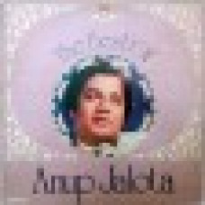 Anup Jalota The Best of 2393 879 Ghazal LP Vinyl Record