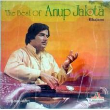 Anup Jalota Bhajans The Best of 2393 972 Bhajan LP Vinyl Record