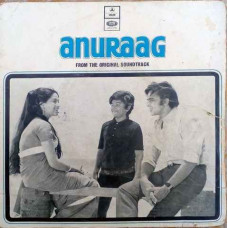 Anuraag EMOE 2267 Movie EP  Vinyl Record