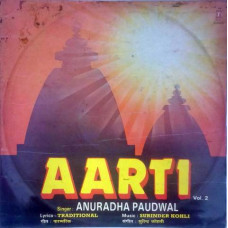 Anuradha Paudwal (Aarti) Vol. 2 - SHNLP 01/11 Devotional LP Vinyl Record