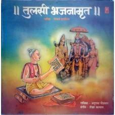 Tulsi Bhajnamrat Anuradha Paudwal SNLP 5064 Devotional LP Vinyl Record