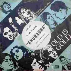 Anuradha TAE 1041 Bollywood EP Vinyl Record
