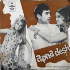 Apna Desh EMOEC 6147 Bollywood Movie EP Vinyl Record