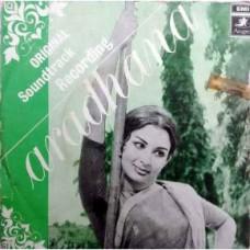 Aradhana TAE 1546 EP Vinyl Record