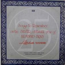 Arbind Sen's Songs To Remember ECLP 5978 LP Vinyl record
