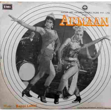 Armaan 7EPE 7738 Bollywood Movie EP Vinyl Record