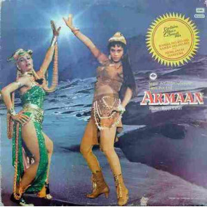 Armaan PEALP 2050 Movie LP Vinyl Record