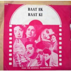 Baat Ek Raat Ki EMGPE 5031 Bollywood Movie EP Vinyl Record