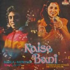 Babla & Kanchan Kaise Bani 2393 872  LP Vinyl Record