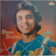 Babla Drum Dandia BBSL 001 LP Vinyl Record