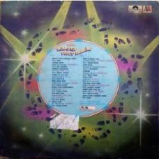 Babla's Non-Stop Disco Dandia 2392 989 Pop Songs LP Vinyl Record