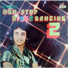 Babla Non Stop Disco Dancing 2 2393 863 Remix Disco Dance LP Vinyl Record