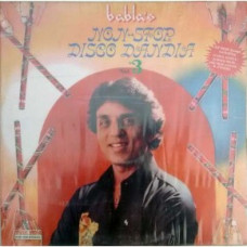 Babla Non Stop Disco Dandia Vol 3 2394 805 Remix Disco Dance LP Vinyl Record