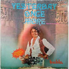 Babla Yesterday Once More 2393 844 Instrumental LP Record