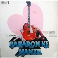 Baharon Ke Manzil TCLP 1030 Movie LP Vinyl Record