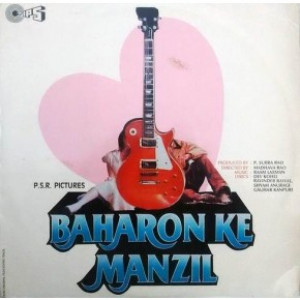 Baharon Ke Manzil TCLP 1030 Movie LP Vinyl Record