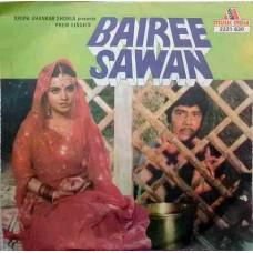 Bairee Sawan 2221 630 Bollywood EP Vinyl Record