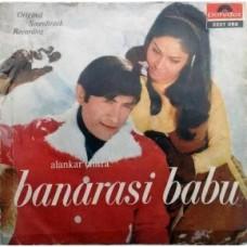 Banarasi Babu 2221 088 Movie EP Vinyl Record