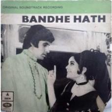 Bandhe Hath EMOE 2273 Bollywood EP Vinyl Record