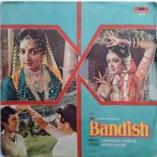 Bandish 2221 505 Movie EP Vinyl Record