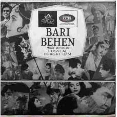 Bari Behen TAE 1352 Bollywood Movie EP Vinyl Record