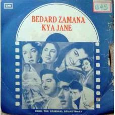 Bedard Zamana Kya Jane EMGPE 5029 Bollywood EP Vinyl Record