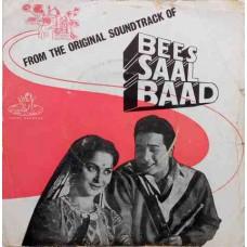 Bees Saal Baad TAE 1089 Bollywood Movie EP Vinyl Record