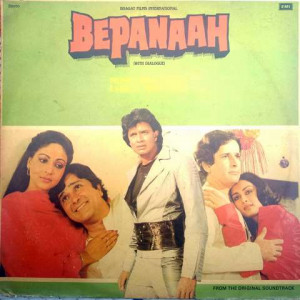 Bepanaah PSLP 1091 Bollywood LP Vinyl Record