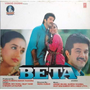 Beta SHFLP 11474 & 11474A Movie LP Vinyl Record