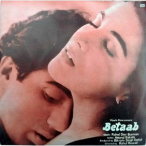 Betaab S/7 EPE 7829 Movie EP Vinyl Record