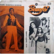 Bewafai 7EPE 7913 Bollywood EP Vinyl Record