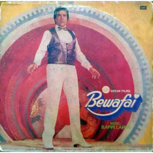 Bewafai ECLP 5969 Bollywood Movie LP Vinyl Record