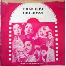 Bhabhi Ki Chudiyan EMGPE 5030 Bollywood EP Vinyl Record