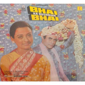 Bhai Ka Dushman Bhai SFLP 1108 Bollywood Movie LP