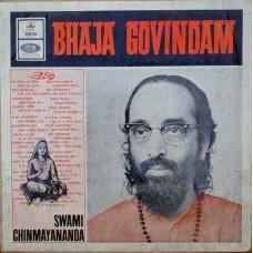 Bhaja Govindam MOCE 2001 Devotional LP Vinyl Record