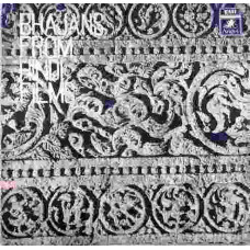 Bhajans From Hindi Films TAE 1599 EP Vinyl Record