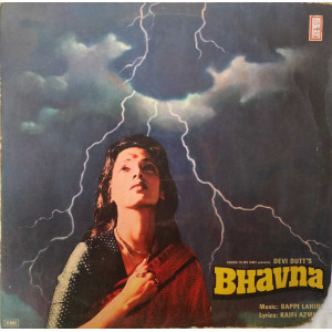 Bhavna ECLP 5967Bollywood LP Vinyl Record