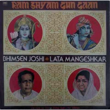 Bhimsen Joshi & Lata Mangeshkar ECSD 2992 LP Vinyl Record